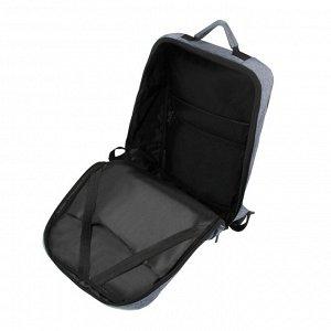 Стоун, сумка - рюкзак для ноутбука серый св