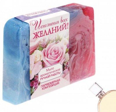 Подарочная упаковка для любого случая — косметика АКЦИЯ ◦°˚\(*❛‿❛)/˚°◦