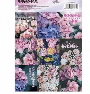 Наклейки Flowers, 11 × 16 см