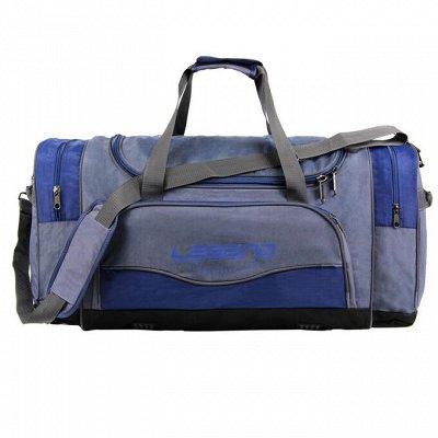Сумки для спорта, учебы, работы. — Дорожная серия большой размер — Дорожные сумки