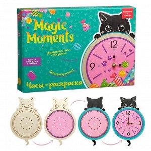 Сувенирный набор для творчества Часы-раскраска.Котик