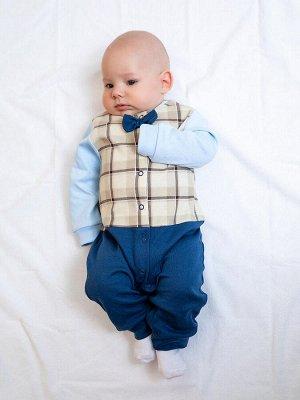 Комбинезон Маленький джентльмен цвет Бежевый-синий