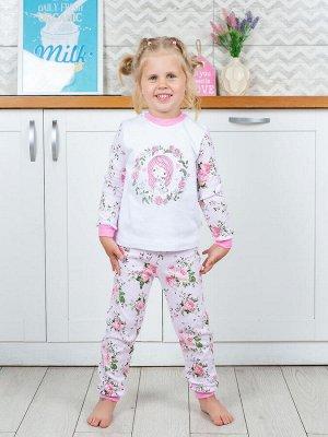 Пижама Прованс цвет Разноцветный