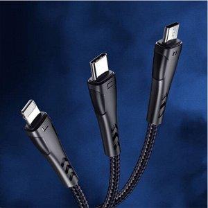 Aiersenn Nylon Black 3in1 зарядный кабель Apple / Androind / Type-C
