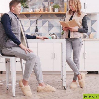ОвЕчКа ХоЛтИ-Натуральная овечья шерсть- Утепляемся — Домашняя обувь