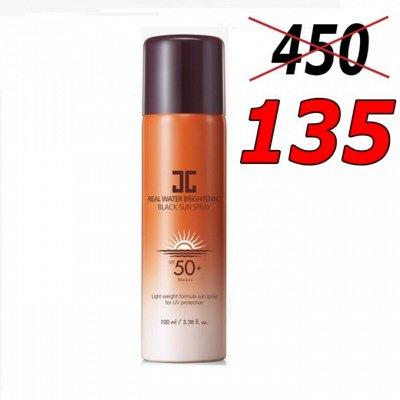❤ Korea Beauty Lab 99 Корейская косметика Оптовые цены — Неизменные хиты всех времён