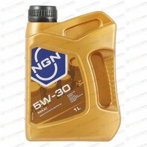 Масло моторное NGN MAXI 5w30 полусинтетическое, SL/CF, ACEA A3/B3, универсальное, 1л, арт. V172085604