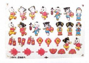 Форма для шоколада Китайские истории (325х225мм 28шт.) пластик