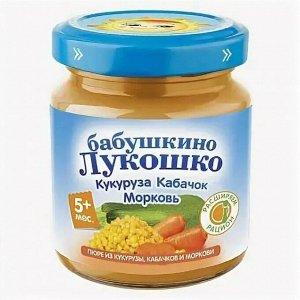 Пюре Б.лукошко 100г кукуруза кабачок морковь с 5 мес.