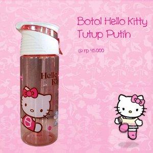 "Детский термос ""Hello Kitty"" розовый"