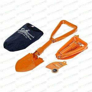 Лопата саперная AIRLINE складная, малая, длина 19/46см, сумка, арт. AB-S-02