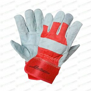 Перчатки спилковые AIRLINE EXPERT защитные от механических повреждений, комбинированные (натуральная кожа/хлопок), размер XL, цвет серый/красный