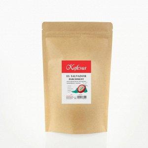 Каскара, какао-бобы, кофейные цветы. Парчмент El Salvador, пергаментная оболочка кофейного зерна для заваривания ПРОДУКТЫ КОФЕЙНОГО ДЕРЕВА