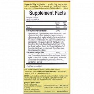 Garden of Life, Vitamin Code, витамин C RAW, 500 мг, 120 веганских капсул