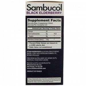 Sambucol, Сироп из черной бузины, оригинальная рецептура, 230 мл (7,8 жидк. унций)