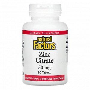 Natural Factors, цитрат цинка, 50 мг, 90 таблеток