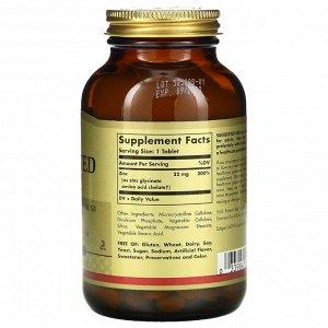 Solgar, хелатный цинк, 250 таблеток