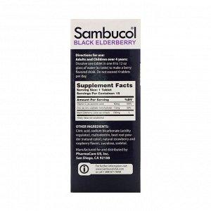 Sambucol, черная бузина, шипучие таблетки, 15 шипучих таблеток