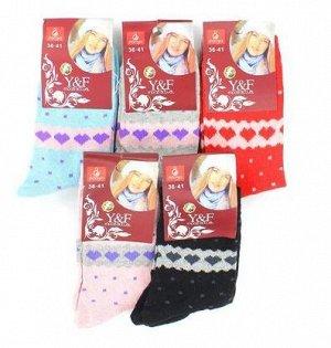 Носки женские шерсть