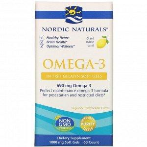Nordic Naturals, омега-3, лимон, 1000 мг, 60 капсул