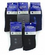 Мужские носки теплые махровые термо