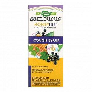 Nature's Way, Сироп при кашле Sambucus Kids HoneyBerry, 4 жидких унции