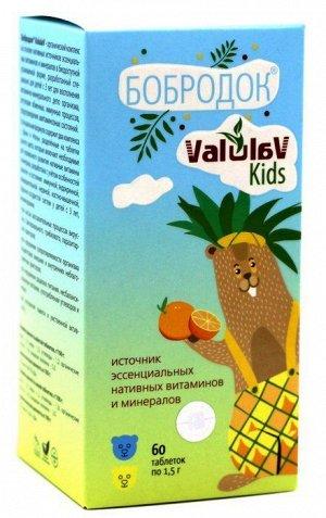 Бобродок ValulaV Kids источник эссенциальных нативных витаминов и минералов 60 таб. по 1,5 г