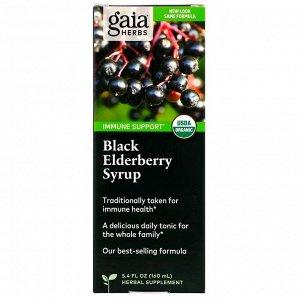 Gaia Herbs, Сироп из черной бузины, 160 мл (5,4 жидк. унций)