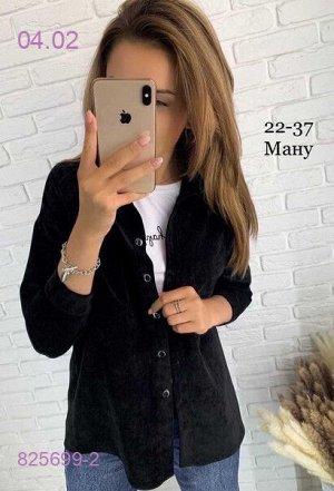 Рубашка Черный 825699-2