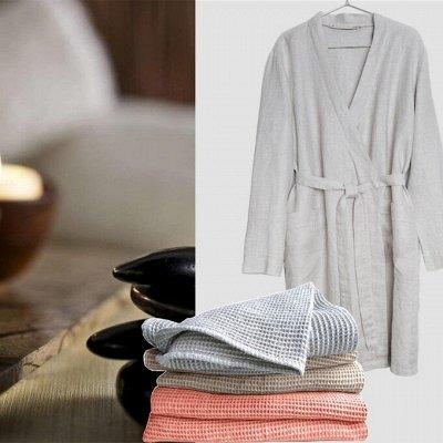 Большая распродажа постельного белья — Банные халаты