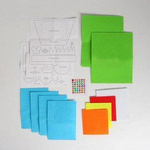 Набор для творчества «Пасхальная корзинка своими руками»
