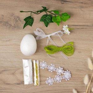 Набор для создания пасхальной подвески «Цветочки», цвет зелёный