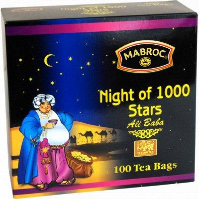 Подарочный набор ЧАЙ КОФЕ любимым на подарки — Mabroc пакетированный — Чай