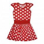 Платье Весеннее Красный