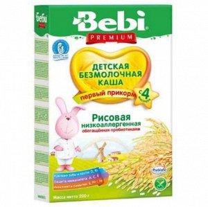 Каша Беби премиум 200г рис низкоалер.об.пребиотиками