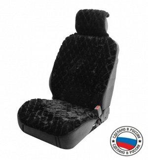 Накидка на переднее сиденье