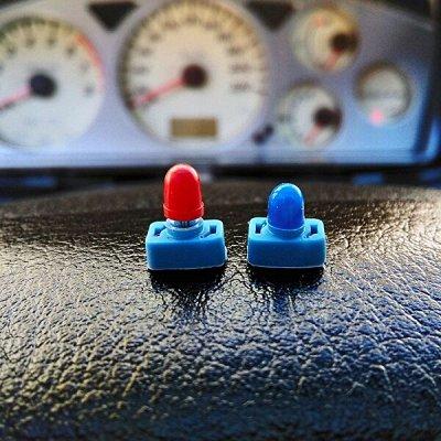 -25% 🔥 Всё для авто: аксессуары, масла, химия, инструменты — Дополнительные элементы для ламп — Запчасти и расходники