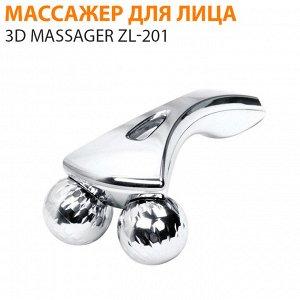 Массажер для лица 3D Massager ZL-201