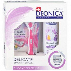 Подарочный набор DEONICA DELICATE 5