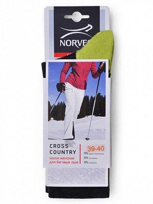 Носки Cross country - для катания на лыжах, средняя длина. Цвет: серо-голубой, МУЖСКИЕ