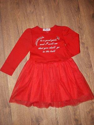 Платье Нарядное и яркое платье на 4-5лет. Рукав 36см, Длина платья 55см, П/О талии 24,5см