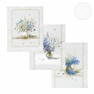 """Набор полотенец из рогожки """"Полевые цветы"""""""