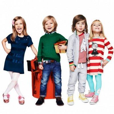 Детская, взрослая одежда, текстиль для дома!