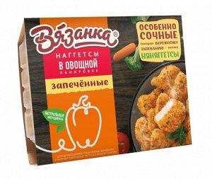 Наггетсы, в овощной панир., Вязанка, Поком, 250 г
