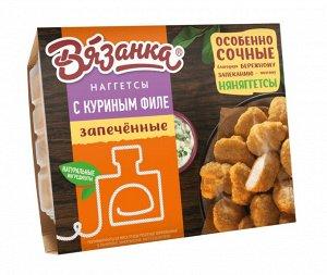 Наггетсы, из печи, Вязанка, Поком, 250 г