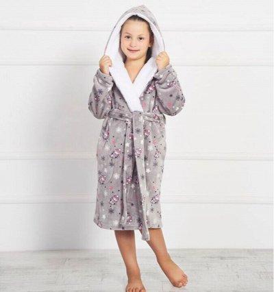 VIENETTA/Турция — Супер ассортимент от 250 руб — Детские халаты — Одежда для дома