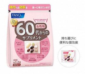 FANCL 60+ - сбалансированный комплекс витаминов и минералов для возраста 60+ лет FANCL 60+ - сбалансированный комплекс витаминов и минералов для возраста 60+ лет