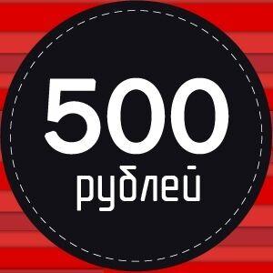 Шикарная постелька в наличии — Все по 500 рублей — Обувь