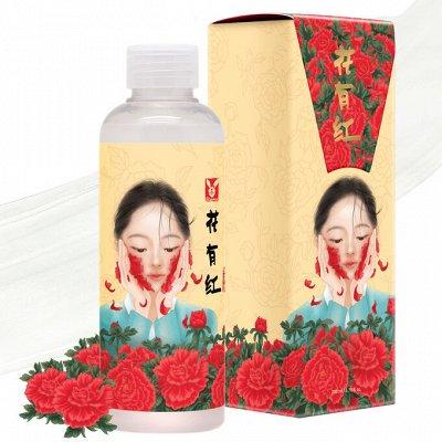 Asia Cosmetic!Косметика из Азии!Корея,Китай,Таиланд,Япония — Тоники и сыворотки (Корея) — Красота и здоровье