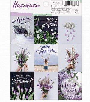 Наклейки бумажные «Луговые цветы» , 11 × 16 см.